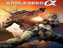 فيلم Appleseed Alpha