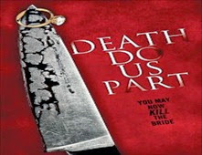 فلم Death Do Us Part 2014 مترجم