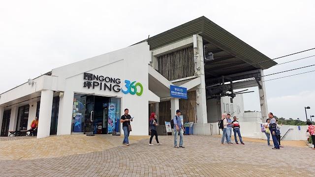 Ngong Ping Cable Car Ngong Ping Station