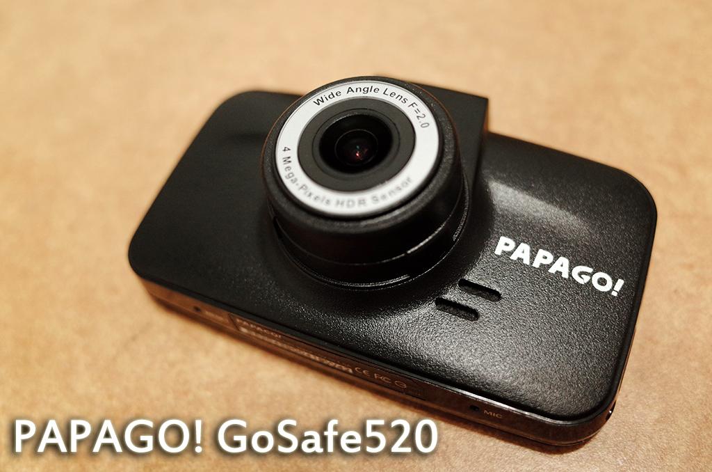 【試用紀錄】PAPAGO! GoSafe 520_Part_1_花惹發…