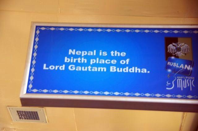 達人帶路-環遊世界-尼泊爾機場