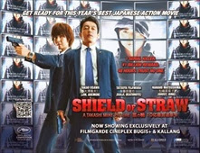 فيلم Shield of Straw