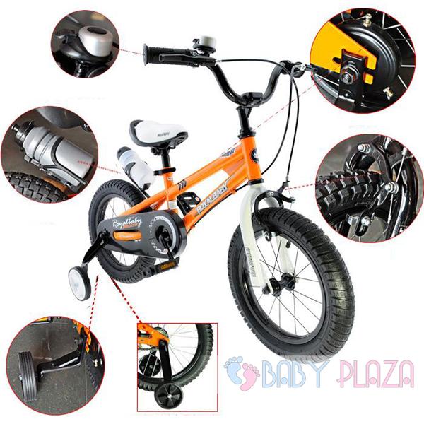 xe đạp cao cấp royal baby