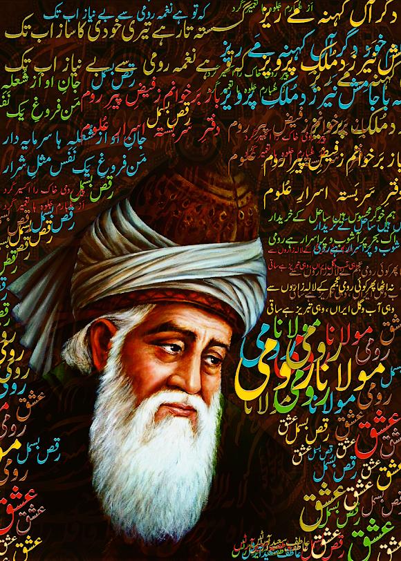Masnavi manavi in urdu