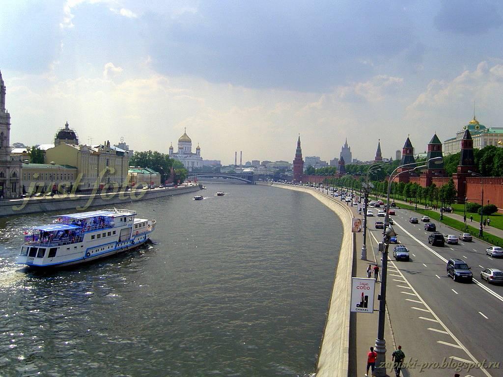 Не московская Москва-река