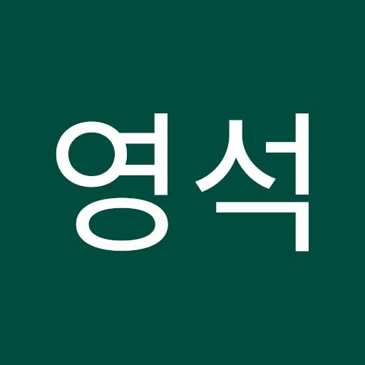 한영석 picture