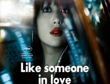 فيلم Like Someone in Love