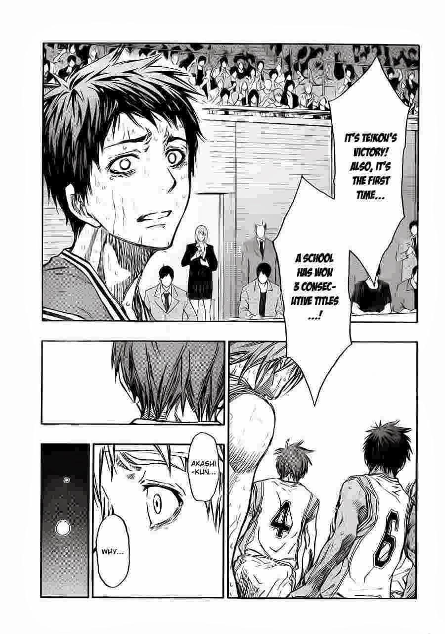 Kuroko no Basket Manga Chapter 226 - Image 17