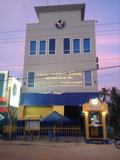 ACLEDA Bank Plc. and ATM