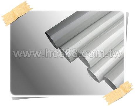 南亞 PVC塑膠管 - 水管 電管 配管用