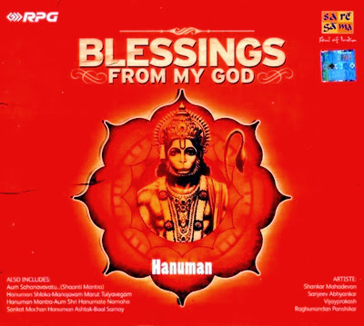 Blessings From My God - Hanuman By Various Artists Devotional Album MP3 Songs