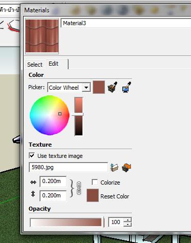 เรนเดอร์แล้วสีไม่เปลี่ยนไปตามที่แก้ไขครับ Q-03