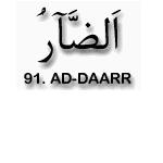 91.Ad Dhaar