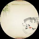 Lihua Wen