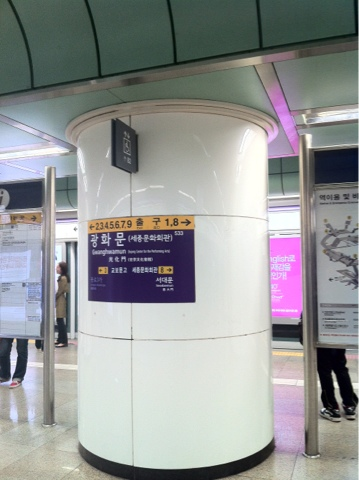 seoul subway station