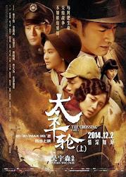 The Crossing - Thái Bình Luân