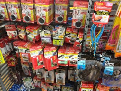 của hàng 100 yên ở Nhật