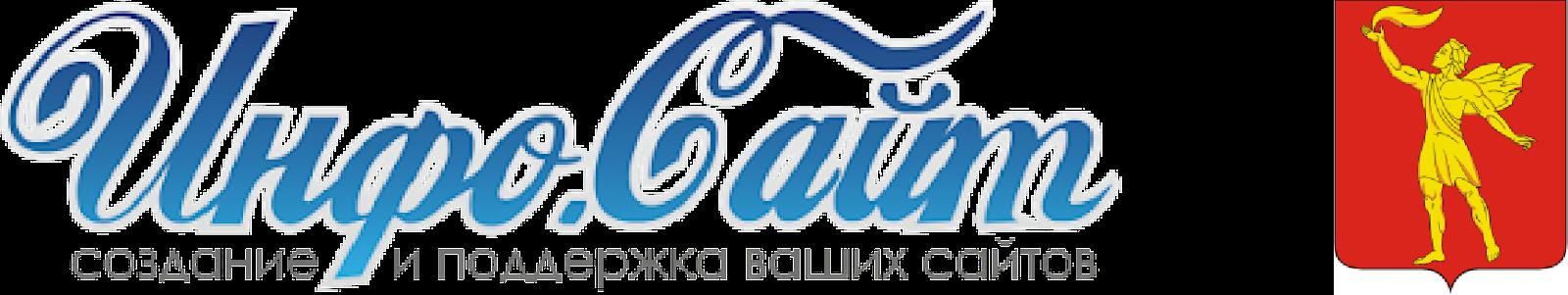 Полысаево 🌍 Новости : Информационный агрегатор Инфо-Сайт
