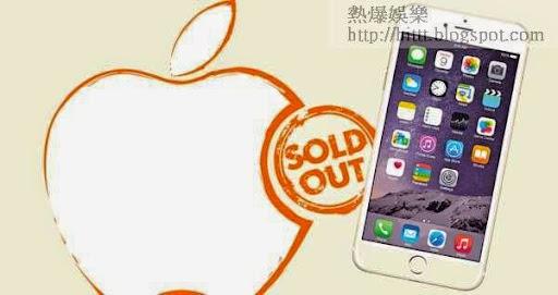 內地今年冇得賣 iPhone炒家福音
