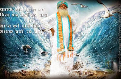 His Latest Divine And Spiritual Miracle In Godhara