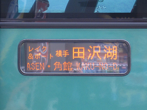 江ノ電バス藤沢「レイク&ポート号」 812 側面LED