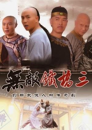 Invincible Iron Bridge - Thập Hổ Thích Kiều Tam