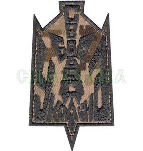 Бог Україна Свобода /тк.NDU/нарукавна емблема