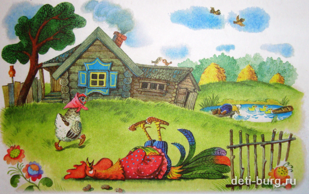 сказка петушок и бобовое зернышко