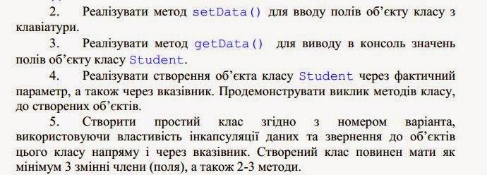 https://lh6.googleusercontent.com/-J10tuA6jEg4/VBSWXza-8wI/AAAAAAAAAG0/P6pC8eu9BAg/w690-h248-no/%D0%A1%D0%BD%D0%B8%D0%BC%D0%BE%D0%BA.JPG