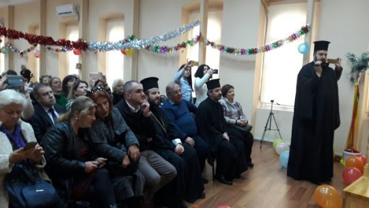 Ομογένεια: Πραγματοποιήθηκε και εφέτος το αποκριάτικο Ψωμαθιανό γλέντι