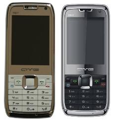 ve tvd 77 cift hatlı cep telefonu