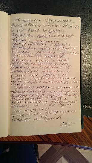Соболезнования со всего мира поступают в московское представительство Татарстана