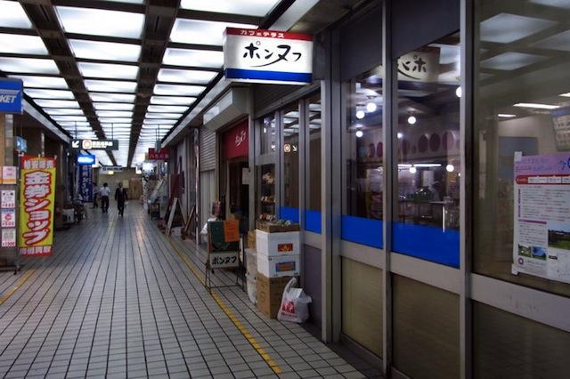 新橋駅からスグのポンヌフのお店の外観