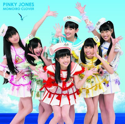 PINKY JONES [Limited Edition B]