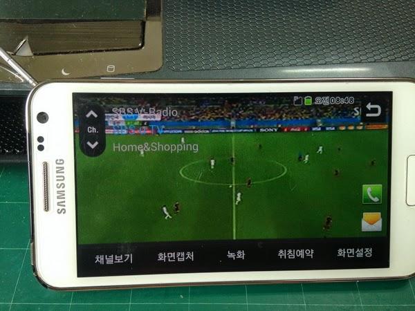 안드로이드 DMB로 브라질 월드컵 시청하는 방법