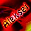 Aleksei A