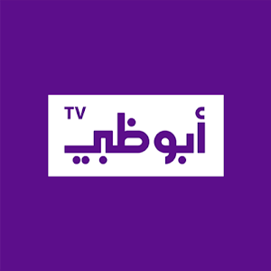 Who is Abu Dhabi TV | قناه أبوظبى?