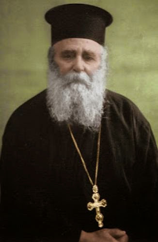 The Translation Of The Relics Of The Holy Elder Fr Gervasios Paraskevopoulos
