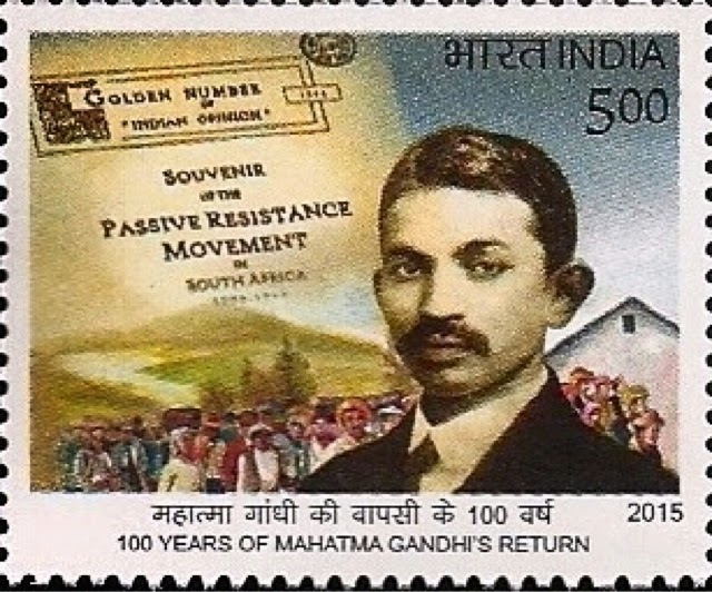 """mohandas ghandis resistance speech essay Mohandas karamchand gandhi is one of the most influential and  essay/speech for students  2 replies to """"short essay/paragraph on mahatma gandhi ."""