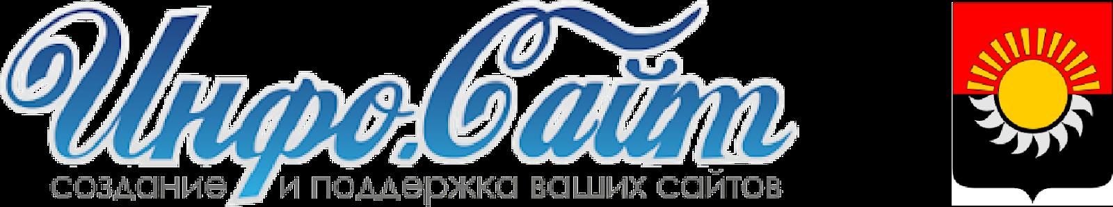 Осинники 🌍 Новости : Информационный агрегатор Инфо-Сайт