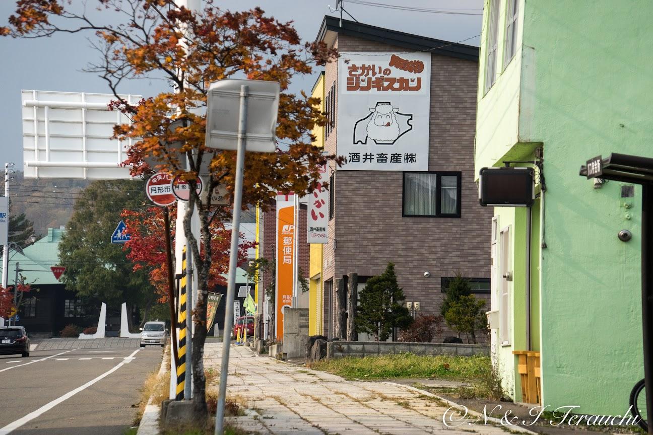 さかいのジンギスカン(酒井畜産㈱)