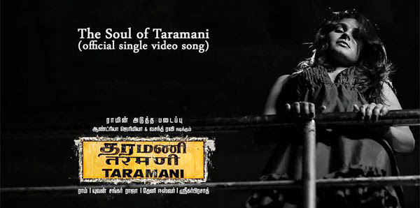 Taramani single video song