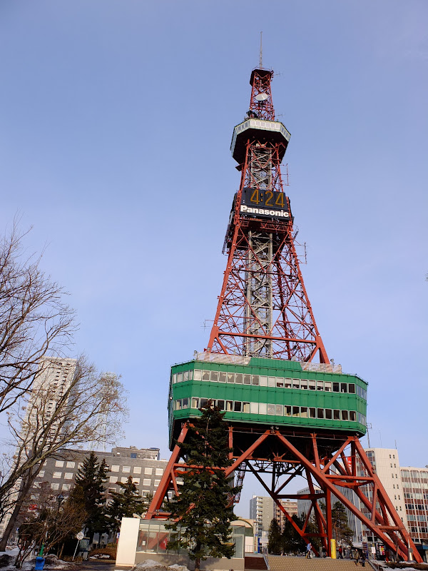 Sapporo tower