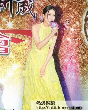 鍾嘉欣前晚出席新春晚會時表示開心有機會搵真銀,並會努力賺回不見了的數千元。