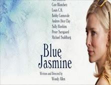 فيلم Blue Jasmine بجودة DVDScr