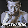 OfficeHanchoBoxing