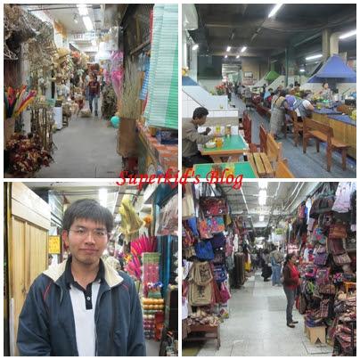 瓜京中央市場