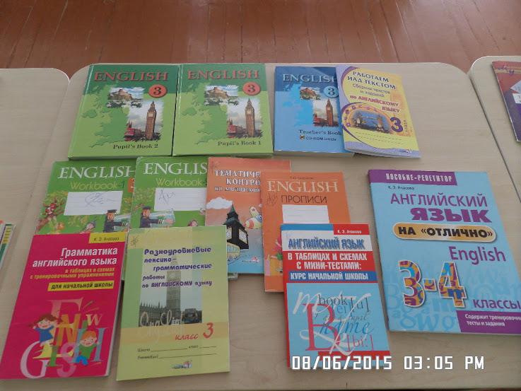 Cкачать лапицкая л.м английский язык учебник для 9 класса