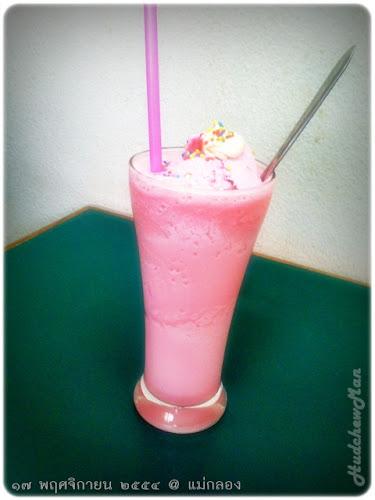 strawberry milkshake สตรอเบอรี่นมเขย่า