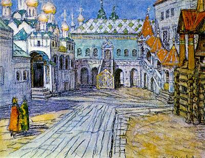 Царские палаты Московского Кремля в  17-м веке